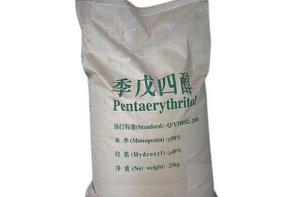 pentaerythritol for sale 1