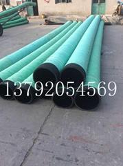 350mm吸排泥抽沙輸水橡膠鋼絲管