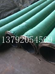 450mm大口徑法蘭式高壓吸水抽沙耐磨膠管