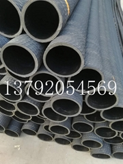 橡膠鋼絲輸送煤粉噴煤噴砂膠管