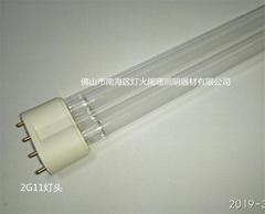 H-shaped  Germicidal Lamp UV 55W For Air Clean