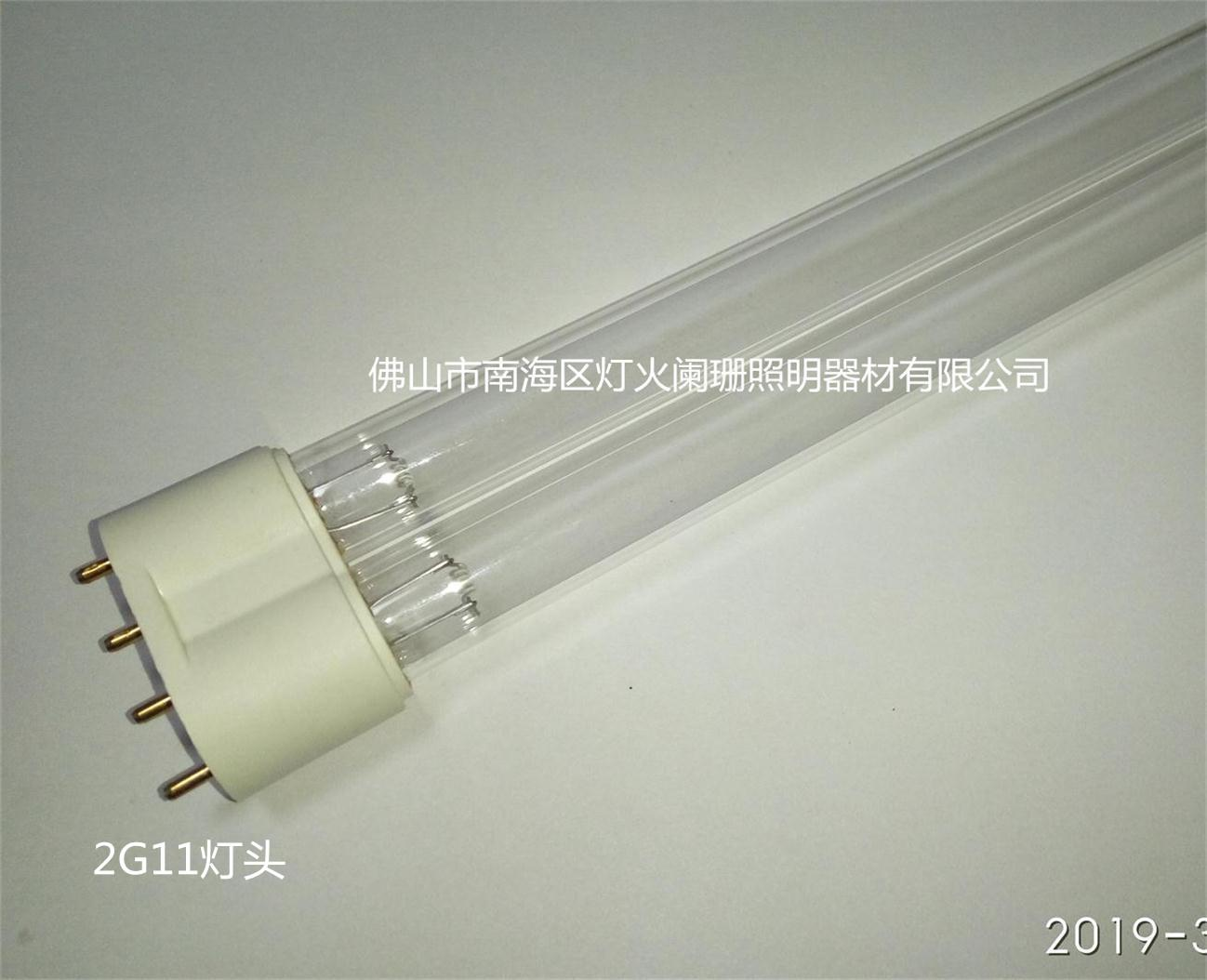 H Shaped 254NM Hot Cathode 4Pins 36W UV Germicidal Lamp with G32Q Base 2