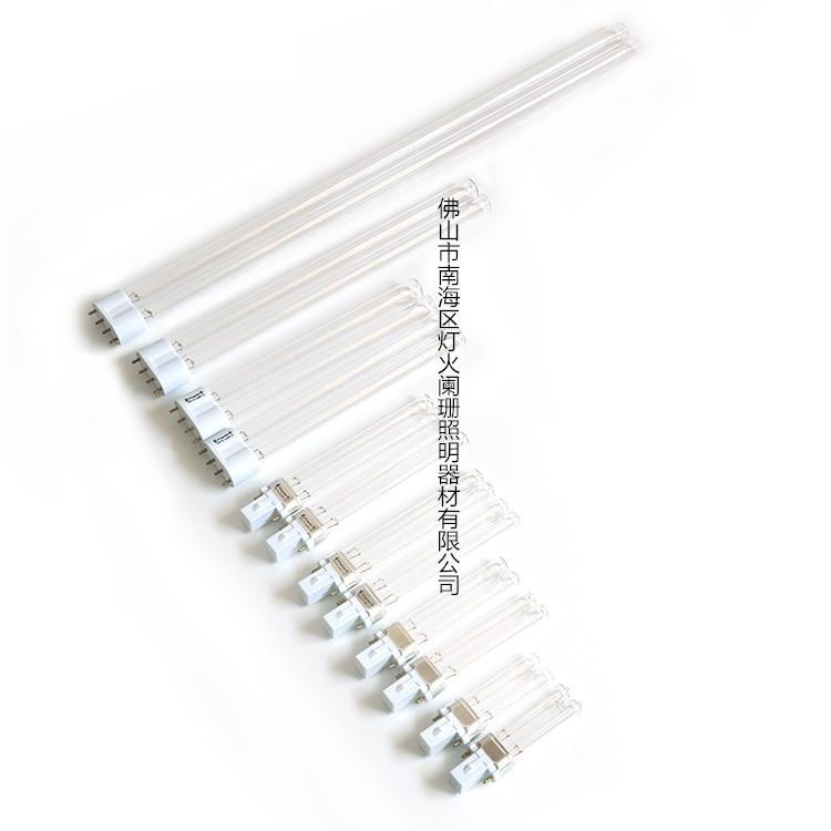 H Shaped 254NM Hot Cathode 4Pins 36W UV Germicidal Lamp with G32Q Base 5