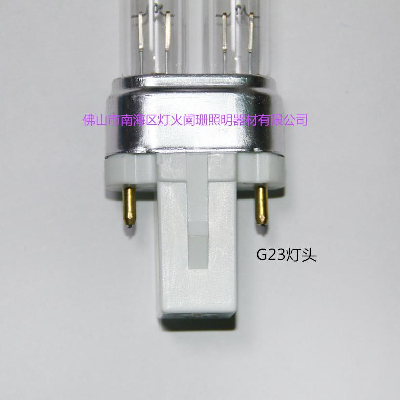 H Shaped 254NM Hot Cathode 2Pins 9W UV Germicidal Lamp with G23 Base 2
