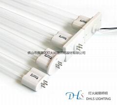 U-shape 150W UV Lamp UVC Light Sterilizer Disinfection Kitchen Cabinet