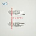 米泡鹵素燈珠 G4 12V 10W 0.7 1