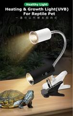 寵物晒背燈(UVA+UVB)