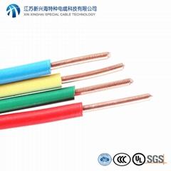 銅芯聚氯乙烯絕緣單芯電線 BV2.5平方硬電線
