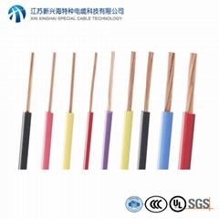 江蘇新興海特種電纜 BVR0.75平方 銅芯聚氯乙烯絕緣軟電線