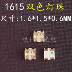 0603红绿双色LED发光二极管生产厂家直销