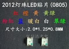 深圳0805贴片白光LED发光管