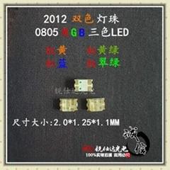 0805紅綠雙色LED發光二極管深圳生產