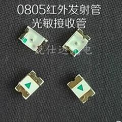 0805紅外發射940/850LED發光二極管
