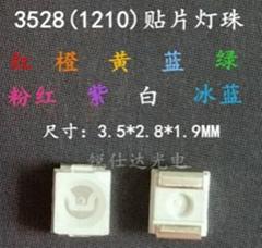 深圳貼片廠家3528藍色LED發光二極管