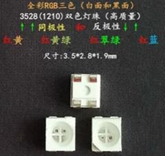 深圳贴片3528红绿双色LED发光二极管厂家
