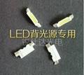 335白光LED发光二极管深圳