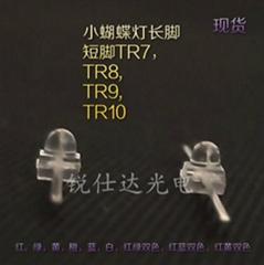 深圳厂家小蝴蝶短脚白光弯脚LED发光二极管