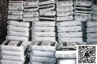 PEEK.PSU.PES.PEI.PPSU塑膠原料特種塑料 1