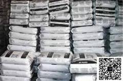 PEEK.PSU.PES.PEI.PPSU塑膠原料特種塑料