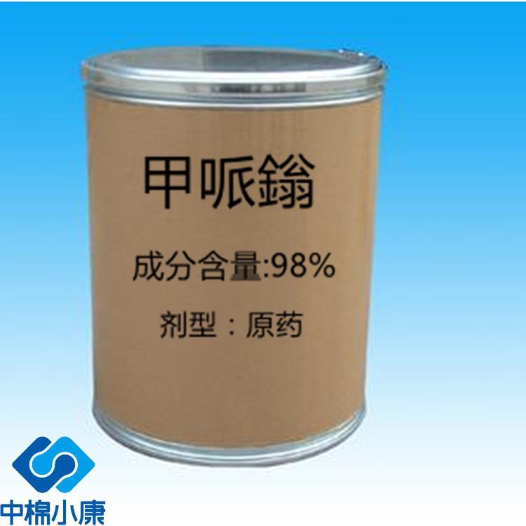supplying mepiquat chloride 98%TC 1