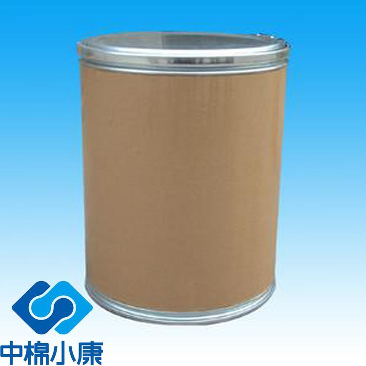 supplying mepiquat chloride 98%TC 2