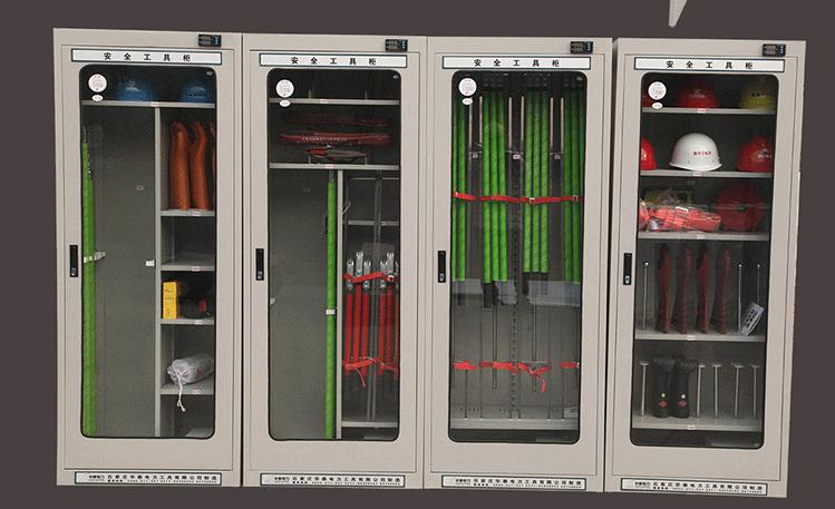 潤成電力專業生產電力安全工具櫃 5