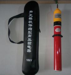 10KV高压验电器价格防雨式验电器厂家直销