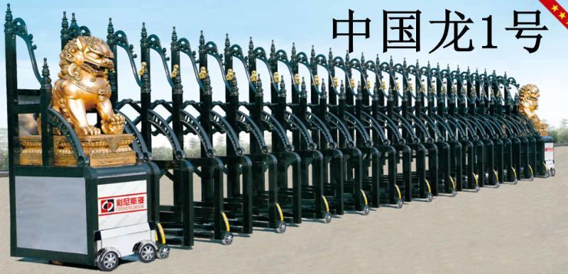 不鏽鋼電動伸縮門中國龍一號 1