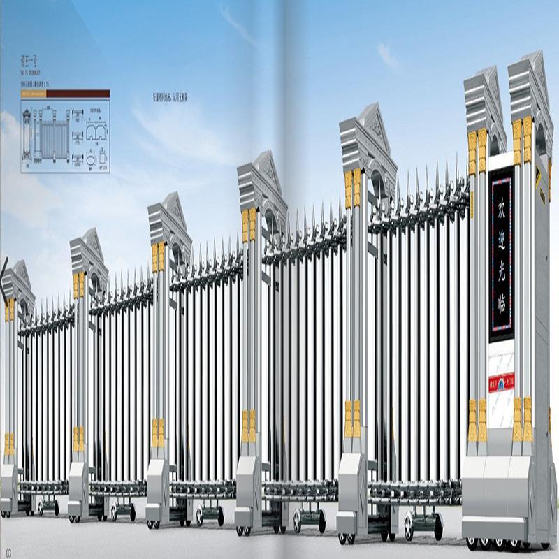 不锈钢电动伸缩门中国龙四号 4