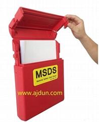 MSDS资料存储盒 物料数据表存储盒