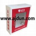 壁挂式AED心臟除顫器外箱