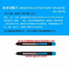 德國martor46100美工刀開箱刀開箱器小型切割刀具刀片可折斷