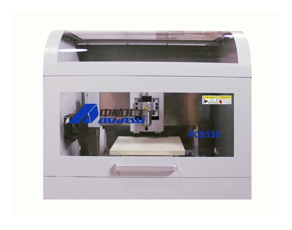 PCB雕刻机 PCB330  1