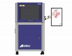 全自动PCB雕刻机 P10 自动调整刀深