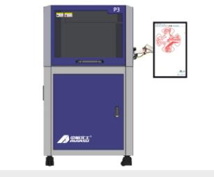 PCB雕刻机 P3 真空吸附视觉吸尘一体机 1