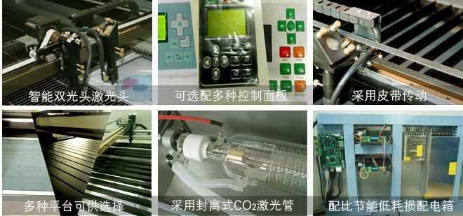 中航北工激光切割机 D600 非金属激光雕刻机 2