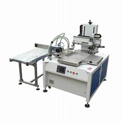 文具直尺絲印機尺子絲網印刷機木尺移印機