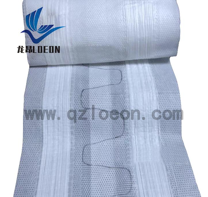 Stretchy side ear nonwoven fabric roll raw material for baby diaper 2