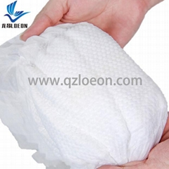 Air through embossed nonwoven fabric roll raw material for baby diaper