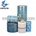 PP tape diaper frontal tape raw material