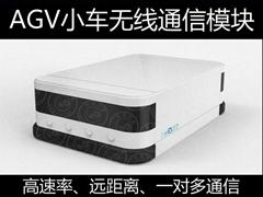 AGV智能小车JZX893无线通信模块远程控制触摸屏PLC无线通信