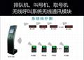JZX863排隊機模塊叫號LED窗口顯示屏呼叫器取號系統USB通信 1