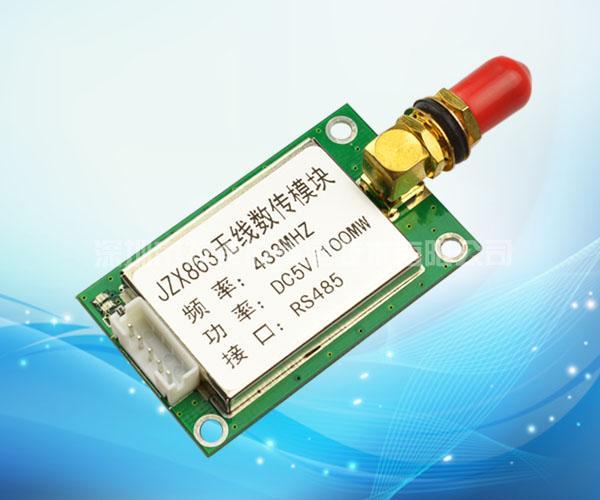 JZX863排隊機模塊叫號LED窗口顯示屏呼叫器取號系統USB通信 2