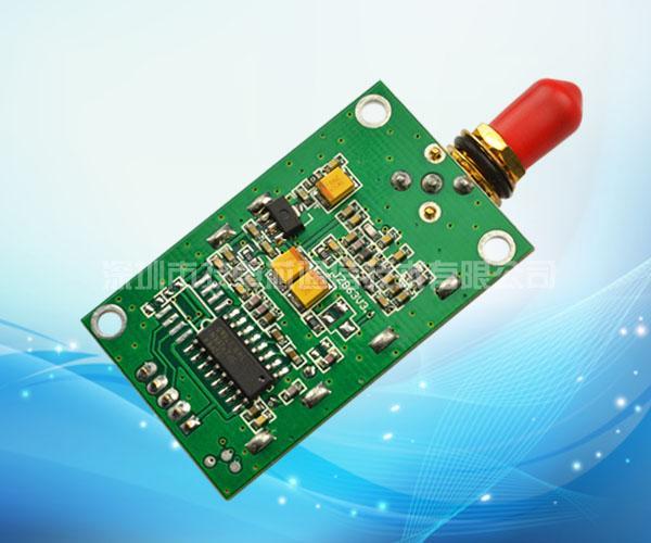 JZX863排隊機模塊叫號LED窗口顯示屏呼叫器取號系統USB通信 3