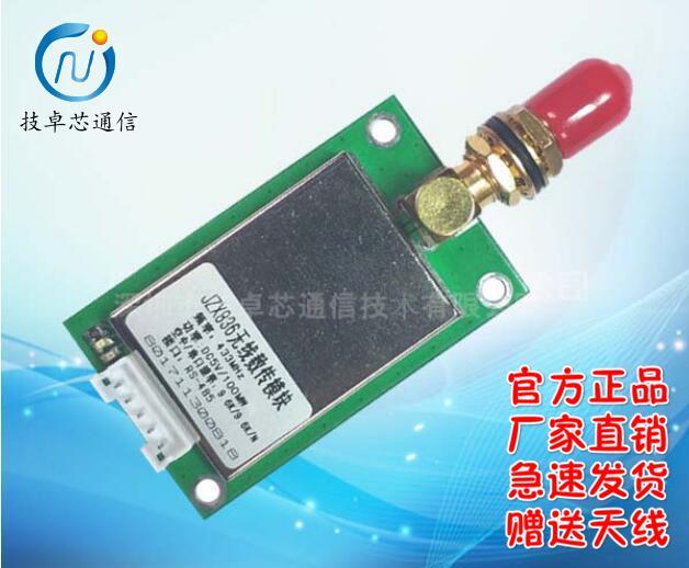 24秒计时器模块LED电子看板无线远程电子记分牌JZX836 2