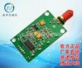 24秒计时器模块LED电子看板无线远程电子记分牌JZX836 3