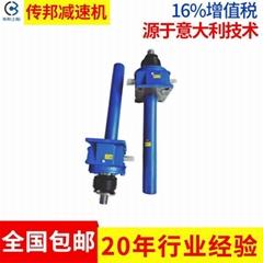 品牌直销 传邦SWL0.5T蜗轮丝杆升降机