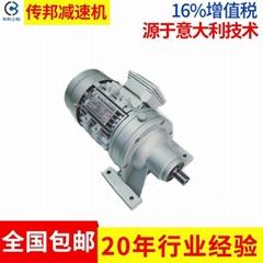 品牌热销 传邦WB65微型摆线针轮减速机