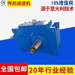 品牌直销 传邦HB系列硬齿面大功率齿轮箱