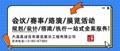大连教育展/2021中国智慧与创新教育博览会 3